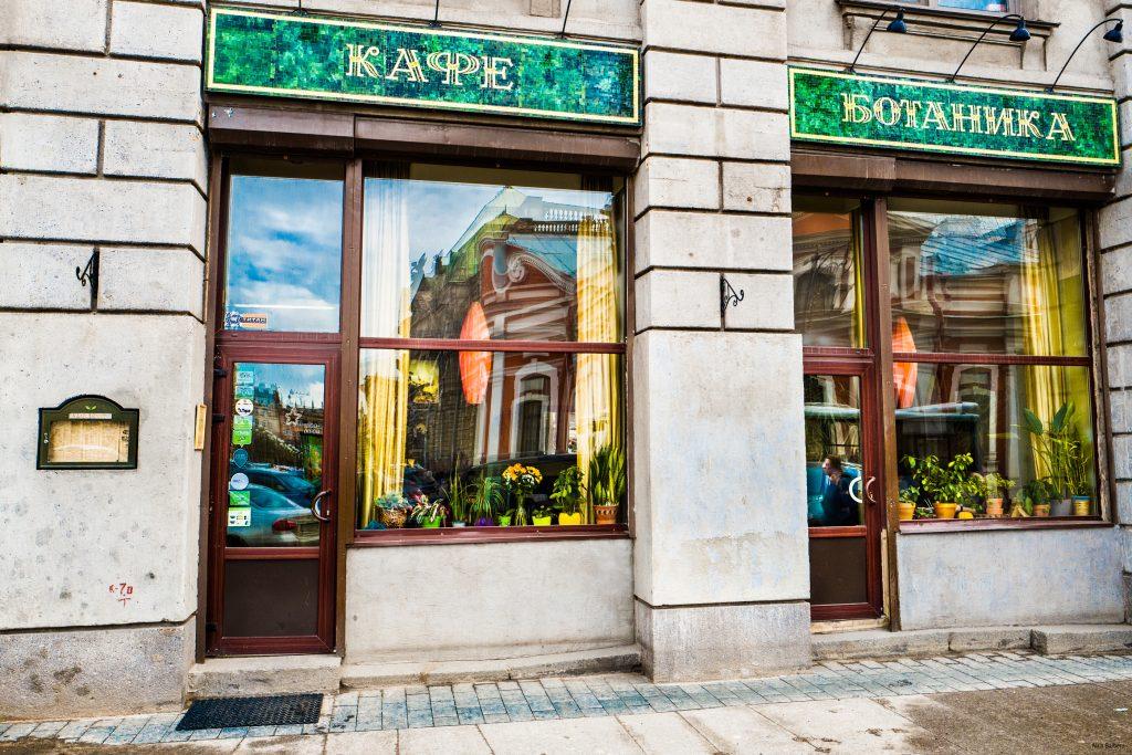 Café Botanika, Sankt Petersburg. Foto: Alain Barbero
